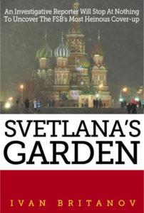 Svetlana Garden Cover - Attempt No 2