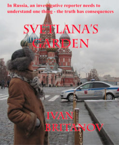 Svetlana Garden Cover - Clients Attempt