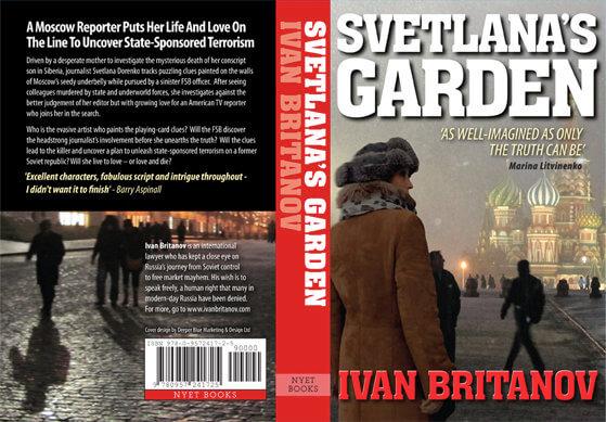 Svetlana Garden Cover - Final