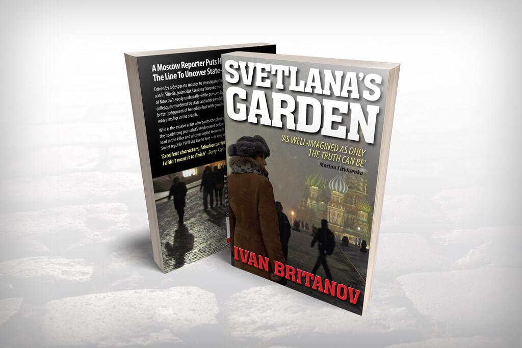 Svetlanas Garden 3D Render
